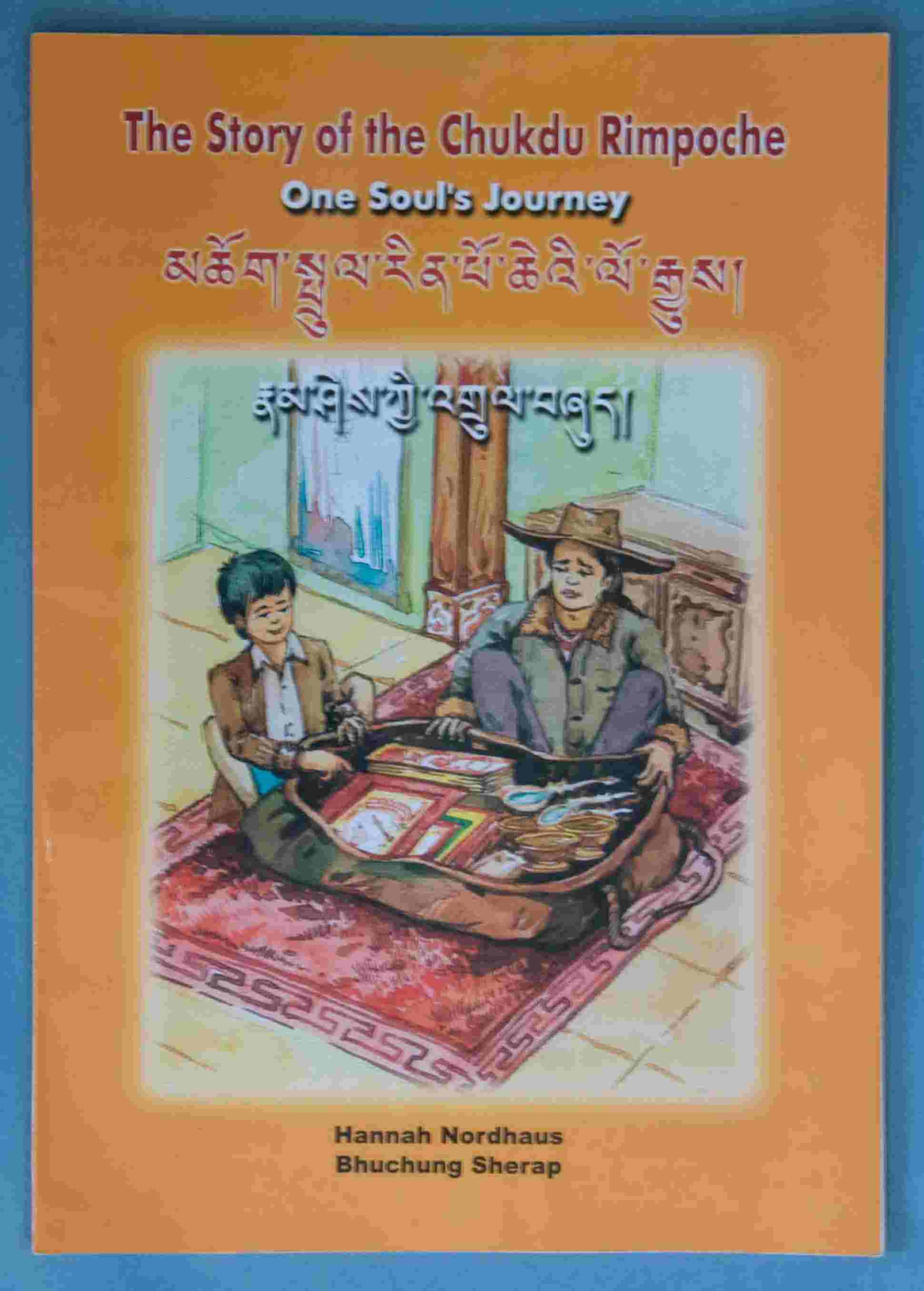 The story of the Chukdu Rimpoche